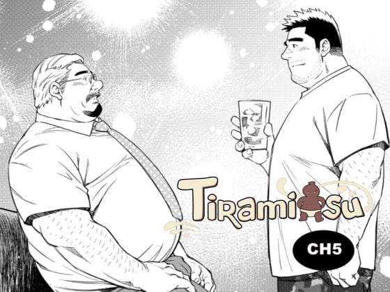 【新着同人ソフト】TIRAMI SU CH5のトップ画像