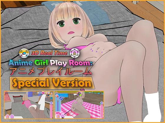 【新着同人ソフト】Anime Girl Playroomのトップ画像